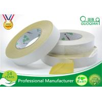 Quality Yellow Embroidery Decorative Double Side Tape With Acrylic Glue for sale