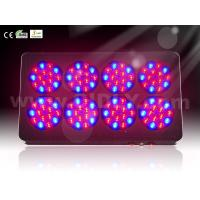 Wholesale Apollo 8 LED Grow Light Suitable for Plant Growth (high power) from china suppliers