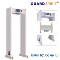 Wholesale Quick Scanning Walk Thru Archway Metal Detector Gate With 24 Zones For Sports Stadiums from china suppliers