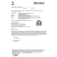 KAITO(Suzhou)Construction Machinery CO.,LTD Certifications
