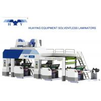 Wholesale PLC System Control Solventless Laminating Machine , Solventless Laminator from china suppliers