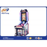 Buy cheap Electric Amusement Boxing Punching Fighting Simulator Arcade Game Machines Coin Operated from wholesalers