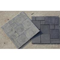 Wholesale Black Slate Mosaic,Natural Stone Mosaic Pattern,Slate Mosaic Wall Tiles,Interior Stone Mosaic from china suppliers
