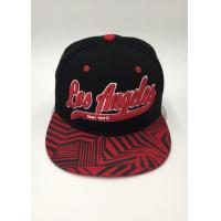 Wholesale Snapback Baseball Hat Sports Embroidery Printing Geometry Black Blue from china suppliers