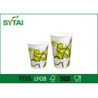 Quality Flexo / Offset Printing PE Coated Single Wall Paper Cups for Coffee or Tea White Red Pink Multi Color for sale