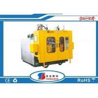 Wholesale Three Layer Automatic Blow Moulding Machine from china suppliers