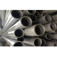Wholesale S34709 1.4912 TP347H Stainless Steel Round Tube for Heat Exchanger from china suppliers