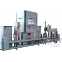 Wholesale High-Precision Dry Powder Automatic Filling Product Line from china suppliers