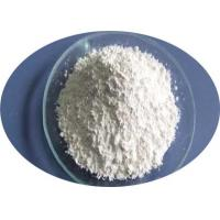 Quality 536-43-6 Pharmaceutical Oral Local Anesthetic Powder Dyclonine Hydrochloride for sale