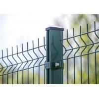Wholesale Green Powder Coating Welded Wire Mesh Fencing Panel 100 x 55 for isolation from china suppliers