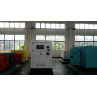 Wholesale Bio Gas Generator Set from china suppliers