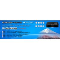 Wholesale JAPANESE IPTV from china suppliers