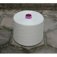 Wholesale GOTS Certified Bleached White Organic Linen Yarn 8.5Nm for Weaving and Knitting from china suppliers