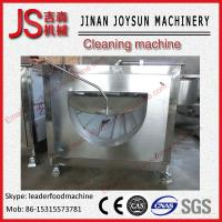 Wholesale Peanut Gravity De-Stoner Peanut Cleaning Machine / Peanut Sorter Machine from china suppliers