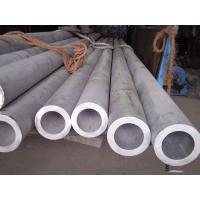 Wholesale 12Cr1MoV , 30CrMo , 35CrMoV , 15CrMoG Alloy Steel Tube Seamless For Boiler from china suppliers