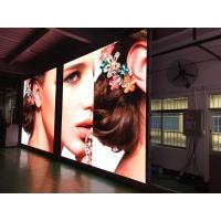 Wholesale SMD1010 P1.9 HD LED Display Indoor Full Color for High Standard Meeting from china suppliers
