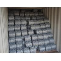 Wholesale China factory razor wire, razor wire fencing, razor barbed wire from china suppliers