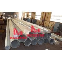 Wholesale Octagonal Poles from china suppliers