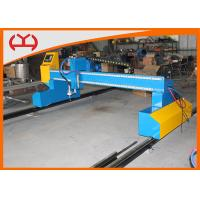 Wholesale Big Dargon Industrial CNC Plasma Cutting Machine With 10.4 inches LCD Display from china suppliers