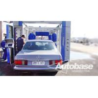 Wholesale Automatic Tunnel car wash machine TEPO-AUTO TP-701 from china suppliers