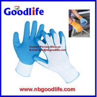 Wholesale Nylon gloves with nitrile coating 13G latex glove from china suppliers