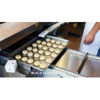 Wholesale 2.5KW Moon Cake Machine ,  XY - 838 Food Making Machines CE / SGS from china suppliers