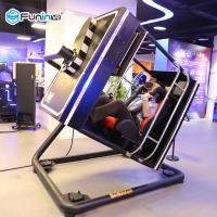 Wholesale Challenge Type VR Flight Simulator 360 Degrees 720 Degrees Rotation from china suppliers