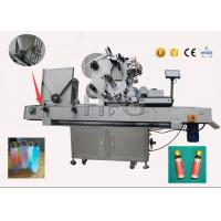 China High speed SUS304 self adhesive sticker Economy Automatic Round Bottle vial labeling machine on sale