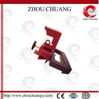 Buy cheap Universal Control Locks in China Clamp-on Circuit Breaker from wholesalers