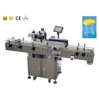 Wholesale Omron detect magic eye automatic round bottle sticker labeling machine with date printer from china suppliers
