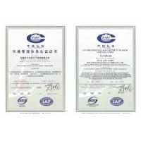 Wuxi Dahe Polymer Materials Co.,Ltd Certifications
