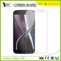 Wholesale Mobile Phone Tempered Glass Screen Protector for Moto g4 plus from china suppliers