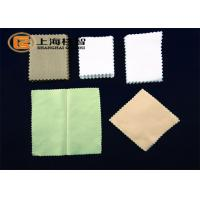 Wholesale Customized Microfiber Eyeglasses Non Woven Cleaning Cloths Super Soft 15*15cm White from china suppliers