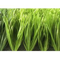 Wholesale Outdoor Soccer Artificial Grass from china suppliers