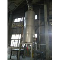 Wholesale Environmental Protection Hot Air Dryer For Food / High Security Hot Blast Stove from china suppliers