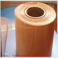 Wholesale Brass mesh/Red copper mesh manufacturer from china suppliers