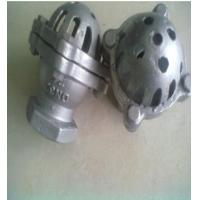 Wholesale SS 316 Water Foot Valve DN80 PN6 Threaded End Use On Bottom Of The Tank from china suppliers