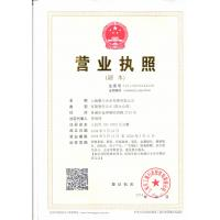 Shanghai Moli Enterprise Development Co., Ltd Certifications