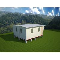 Wholesale Waterproof Portable Emergency Shelter Foldable House prefabricated Quick Assemble / Sandwich Pane; from china suppliers