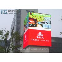 Wholesale Full Color P10 Outdoor Large LED Screens Waterproof For Concerts , 960x1920mm Size from china suppliers