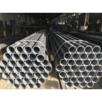 Wholesale Hollow Cylindrical S45C Cold Bending Pipe , Stable Cold Drawn Steel Pipe from china suppliers