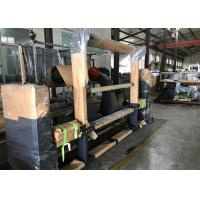 Wholesale Servo Precision Paper Roll To Sheet Cutting Machine Max 300cuts/Min from china suppliers