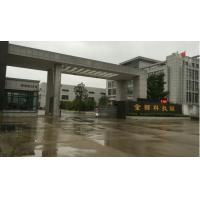 CHANGZHOU DECARBON MOTOR TECHNOLOGY CO.,LTD