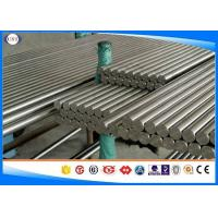 Wholesale DIN1.3207 High Speed Steel Bar , 2-400 Mm Size High Speed Tool Steel from china suppliers