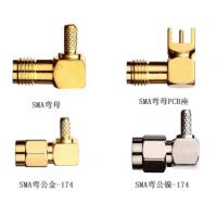 Buy cheap rf coaxial sma connectors for pcb from wholesalers