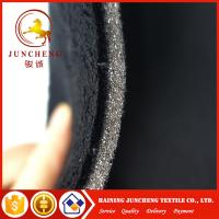 Wholesale 2017 new 3mm super soft pile laminated with foam for upholstery and car set fabric from china suppliers