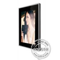Wholesale Real Color Vertical LCD Display Screen 55 inch for Media Player from china suppliers