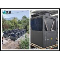 Wholesale Environmental Friendly Air To Water Heat Pump R410A/R22/R407C/R134A Refrigerant from china suppliers