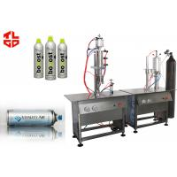Wholesale Semi Automatic Fresh Air Filling Machine from china suppliers