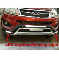 Wholesale Chery Tiggo5 Sport Style LED Daytime Running Light Front Guard / Rear Guard 7.3 kgs from china suppliers